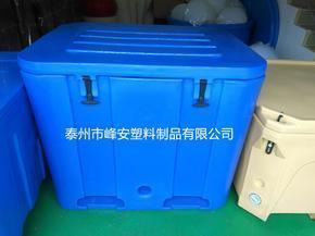 水产630L食品冷藏箱