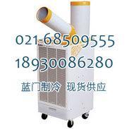 移动空调HPC-3000