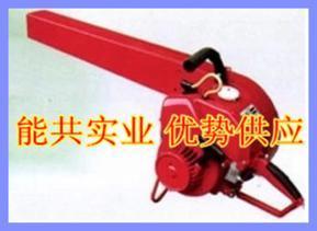 厂家直销风力灭火机6MF-30  吹风机 吹尘机 吹雪机