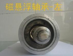 磁悬浮压缩机维修