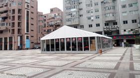 欧释展览篷房租赁