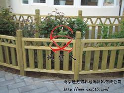 防腐木围栏