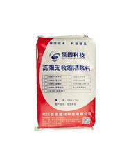 武汉设备基础灌浆料自密实混凝土专业代理