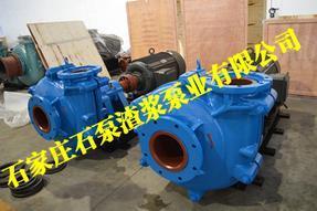 渣浆泵,防腐渣浆泵,渣浆泵结构图