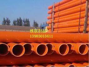 重庆110/160/167/192/200cpvc电力管厂家