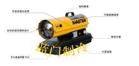 移动式暖风机MASTER B 35 CED