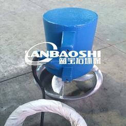 新疆潜水搅拌机厂家 潜水搅拌机QJB0.55/6-220/3-980