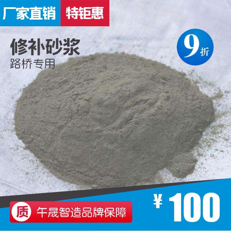 池州干粉锚固剂厂家【干粉锚固剂价格】