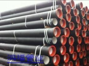 离心铸铁给水管DN150给排水球墨铸铁管