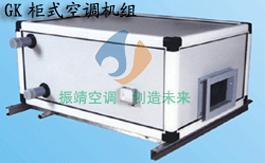 BFP—D吊顶式变风量空气处理机组