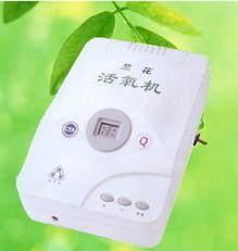 家用多功能活氧消毒机
