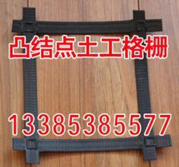 北京土工布多少钱