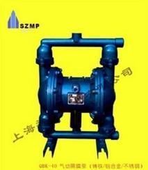 QBK,QBY系列气动隔膜泵