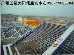 广州太阳能热水工程家用太阳能热水器