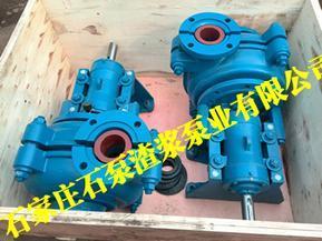 渣浆泵,高效渣浆泵,渣浆泵什么价