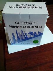 干法施工mb专用砂浆添加剂
