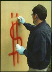 涂盾GS 幕墙防涂写涂料
