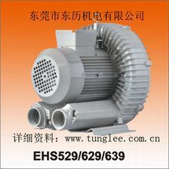 升鸿高压鼓风机EHS-529
