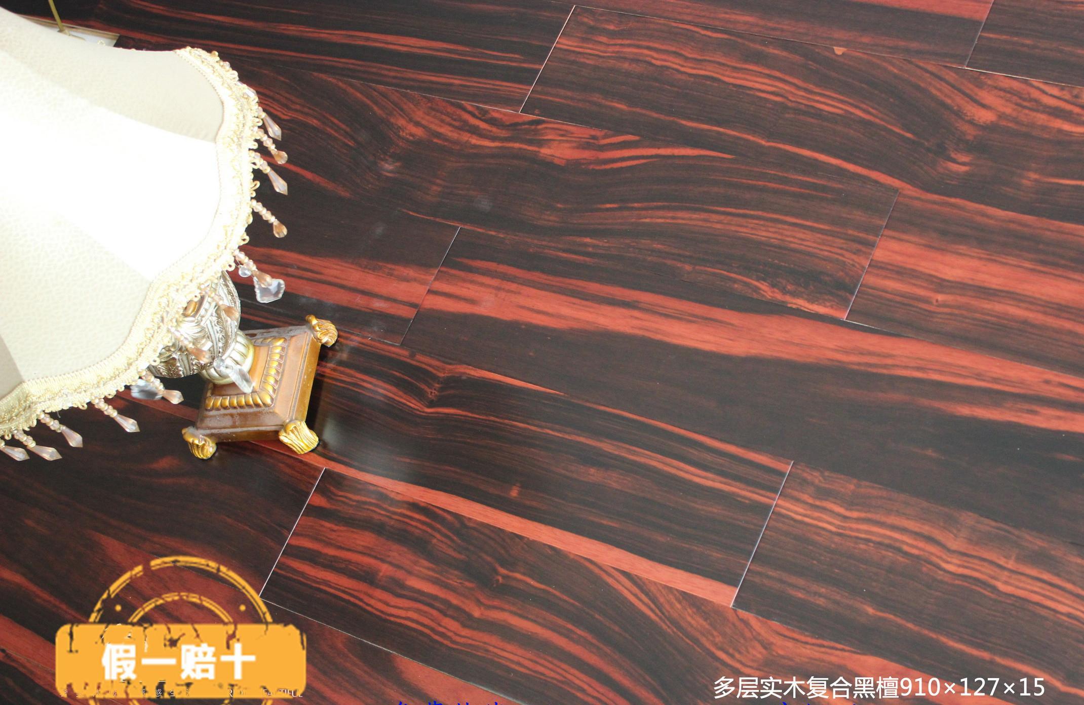 生产加工黑檀复合地板 多层黑檀实木地板