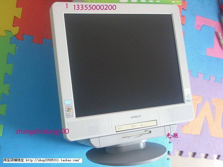 超值高档液晶电脑一体机可爱宝