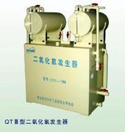 QTIII二氧化氯发生器