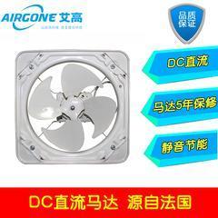airgone/艾高全金属工业排气扇抽风机