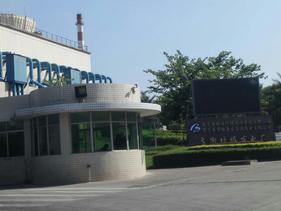 除盐水箱喷涂聚脲---街垃圾发电厂
