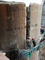 钢筋混凝土烟囱拆除工程