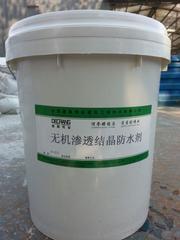 无机渗透结晶防水剂 耐酸碱防水剂
