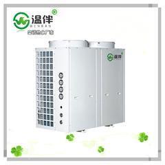 地暖空调,空气源热泵,节能热泵三联供。