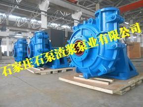 渣浆泵,耐磨渣浆泵,渣浆泵多少钱