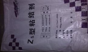 营口瓷砖粘结剂价格