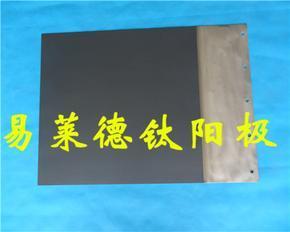 蚀刻液铜回收用钛阳极