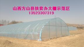 新一代温室大棚骨架机,安阳丰源农业