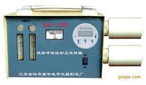 KHC-330B双呼吸性粉尘采样器