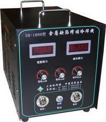 冷焊机三合机电
