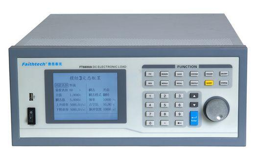 ft6600a直流电子负载仪