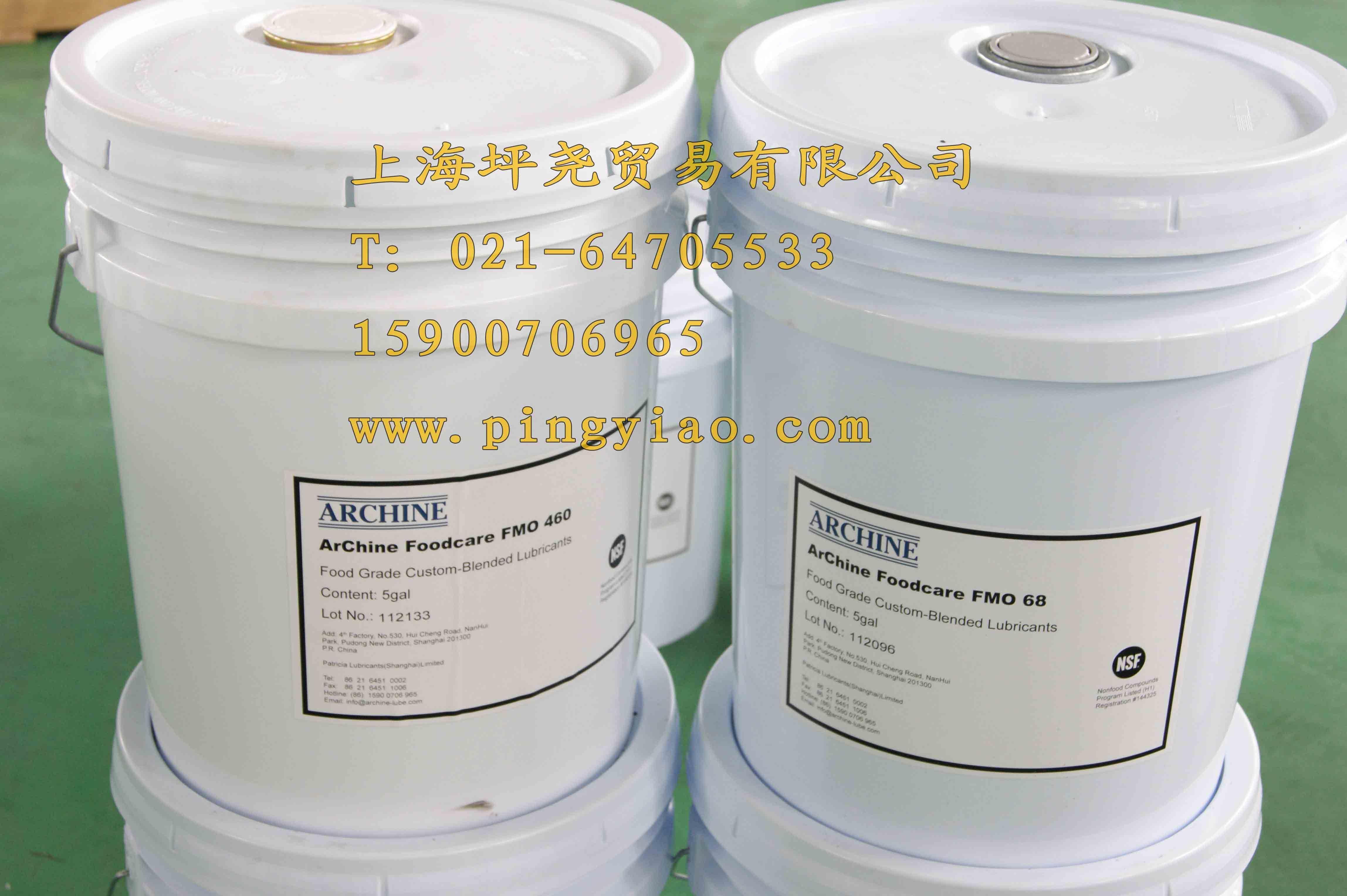 亚群食品级液压油,食品级螺杆空压机油图片