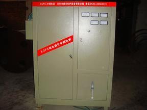 500公斤成套中频炉