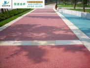 彩色透水混凝土仿古道路水泥路面