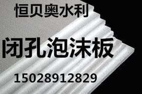 恒贝奥水利专业生产闭孔泡沫板 景观钢坝 桥梁支座 桥梁伸缩缝 手动卷扬