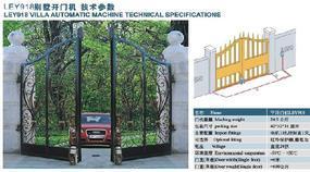 广州遥控电动门、冷雨LEY918智能别墅车库平开门机、质量领先!