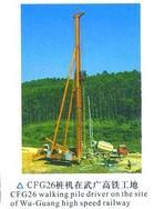 桥梁桩机报价干螺旋钻机报价长螺旋钻机报价