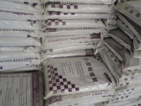 大连瓷砖上粘瓷砖胶泥强力粘结剂厂家