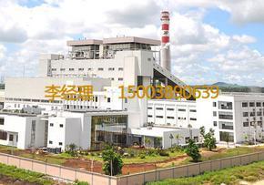70吨生物质蒸汽热水锅炉型号价格多少钱?