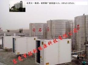 沐足城专用型空气能热泵热水器东莞专业制造