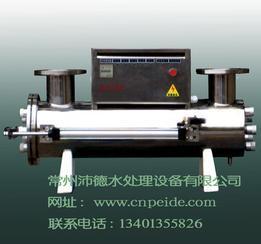 紫外线净水仪/水处理器/水处理设备