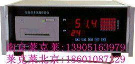 多路压力巡检仪 GF-9000系列台式
