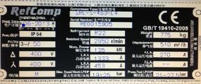 莱富康SRC-S-463-L4压缩机专卖
