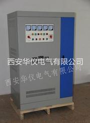 西安稳压器厂家-SBW三相稳压装置型号
